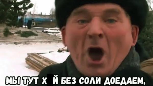 елочка_мужик