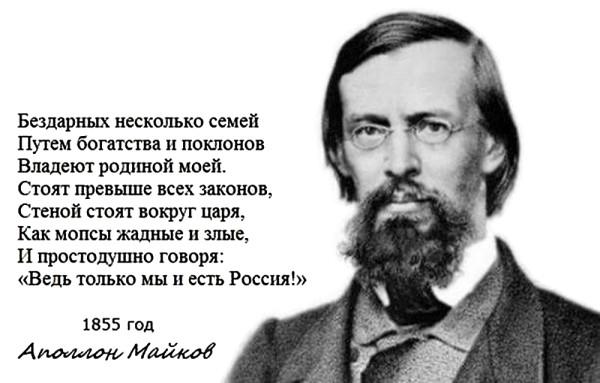 цитата_майков