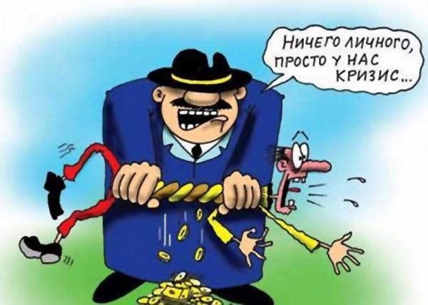 карикатура_ничего_личного