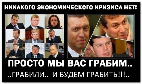 плакатик_никакого_кризиса_нет