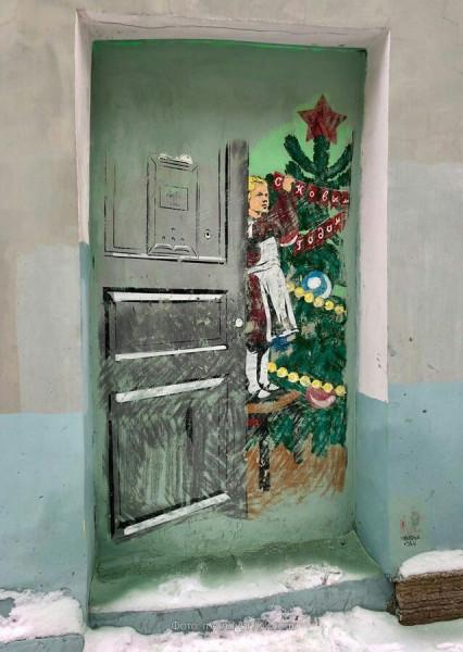 картинка_дверь_3