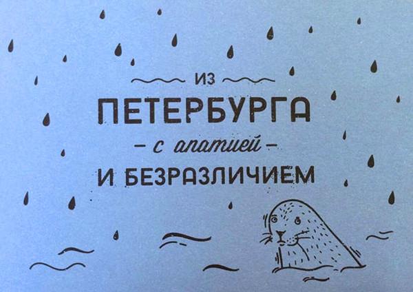 картинка_дверь_5