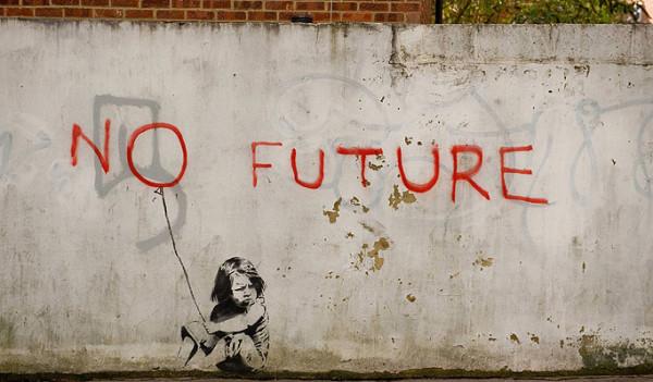 графити_нет_будущего