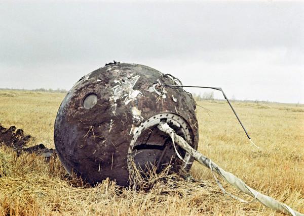 КА_Гагарина