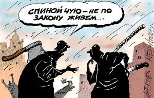 спиной_чую