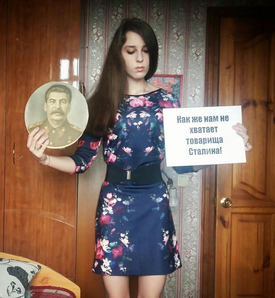 картинка_как_же_нам_не_хватает_товарища_сталина