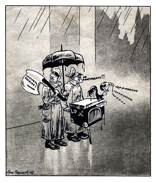 карикатура_гитлер_и_его_свора