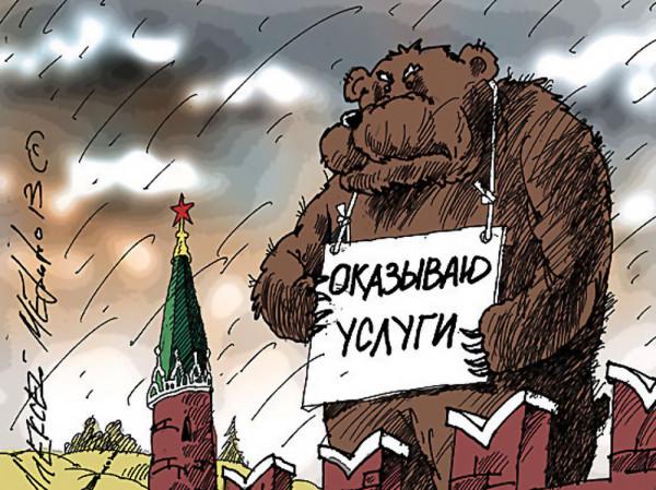 меринов_оказываю_услуги_медведь