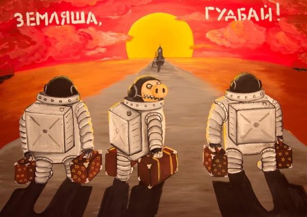 ложкин_земляша_гудбай_поросенок