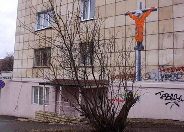 графити_распятый_гагарин