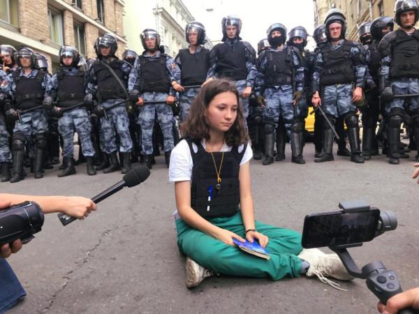 девушка_конституция_ольга_мисик