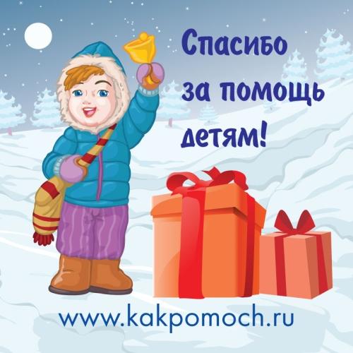 novijgod_222