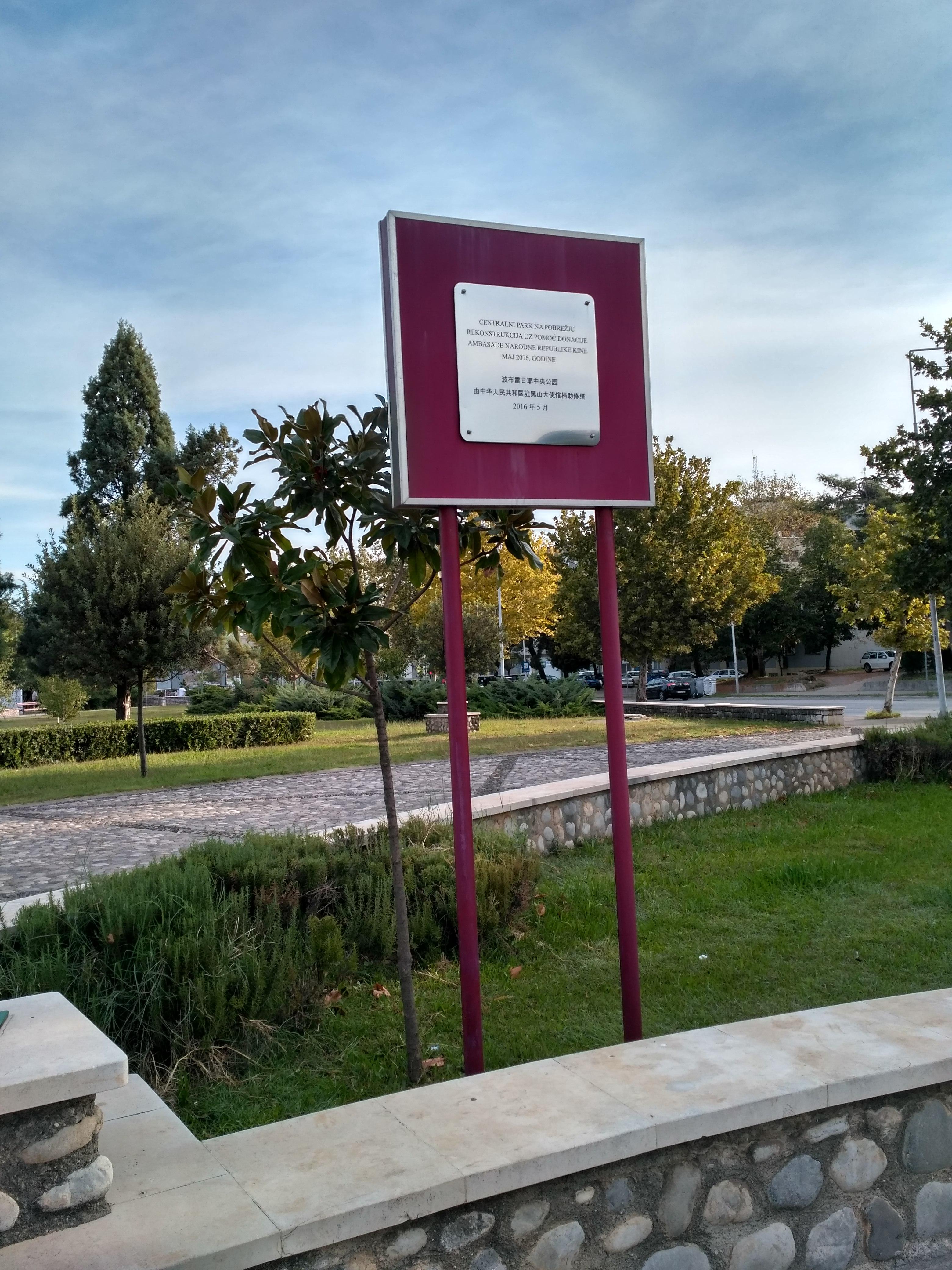 Памятник жертвам гражданских войн в Подгорице