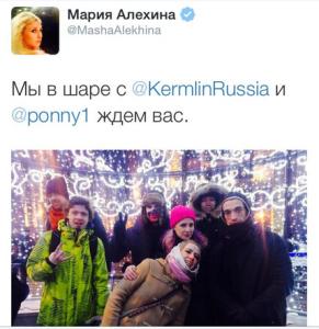 kermlinrussia — поиск фотографий в Твиттере