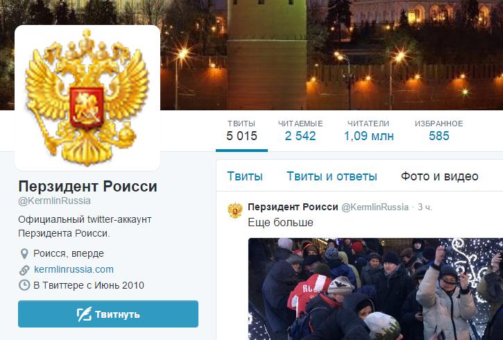 Фото и видео от Пeрзидент Роисси   KermlinRussia    Твиттер