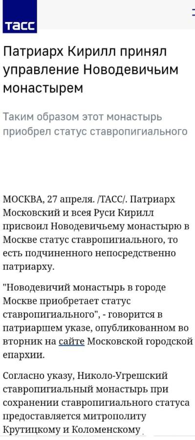 ДЕВАЛЬВАЦИЯ КРУТИЦКОЙ КАФЕДРЫ ПРОДОЛЖАЕТСЯ...
