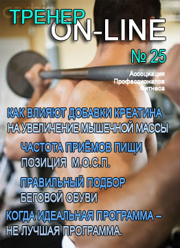 cover25