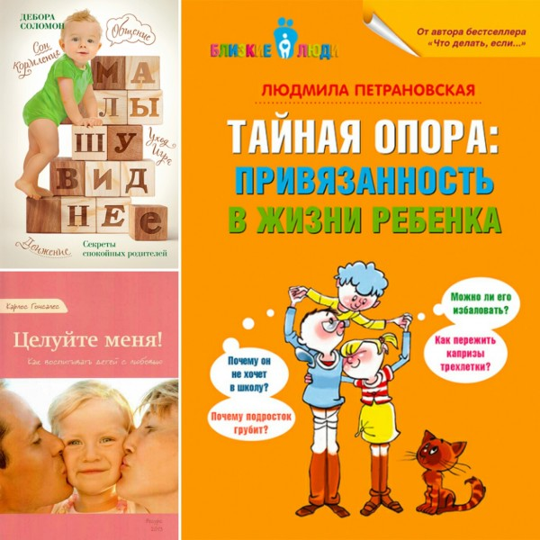/три_книги_для_мам/