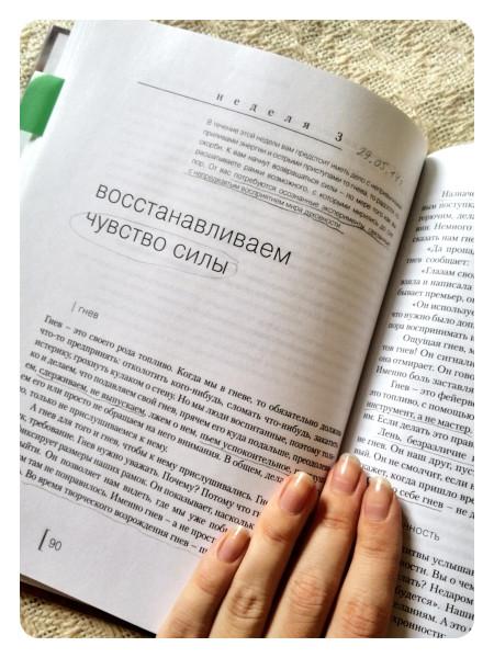 /кэмерон6/