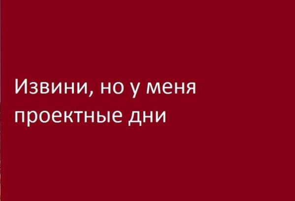 /трудоголизм2/