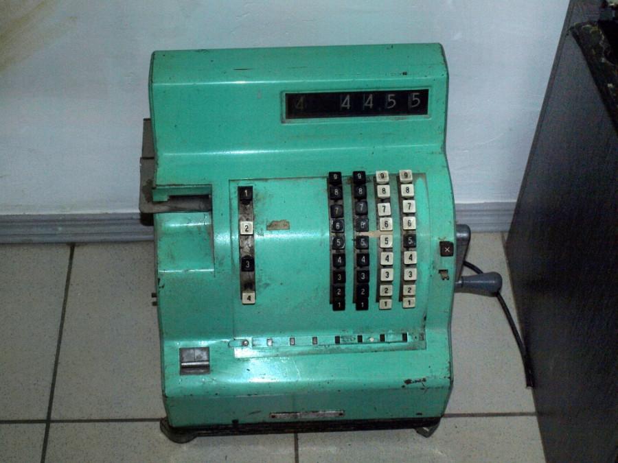 P5183108 (1024x768)