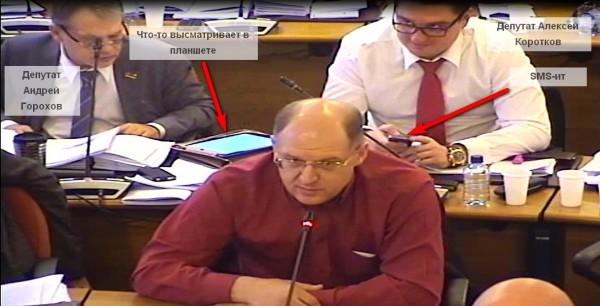 2014-11-27_112909 заседание депутатов Калининградской областной думы 54