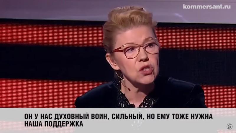 И я, Я! Я тоже против Навального! Не только одна Мизулина против.