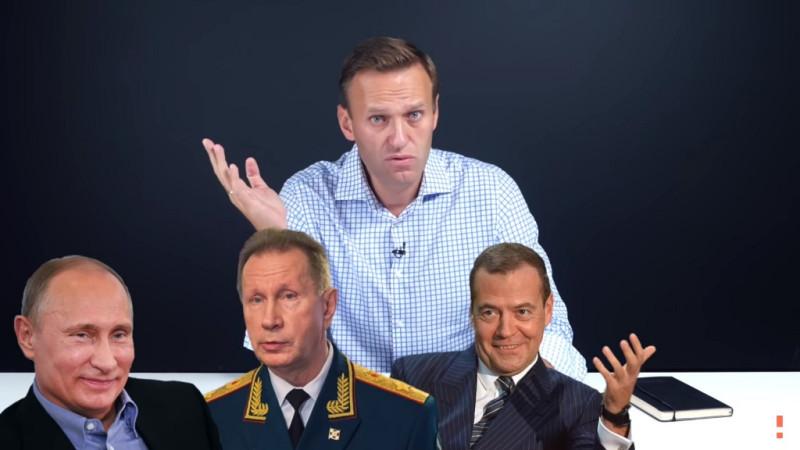 Главнокомандующий Росгвардии вызвал Навального на дуэль