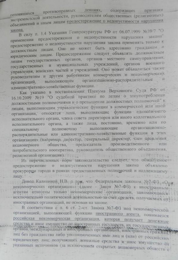 Копия 2