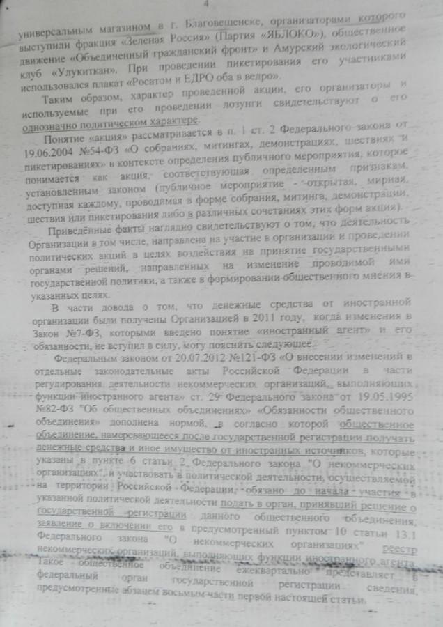 Копия 4