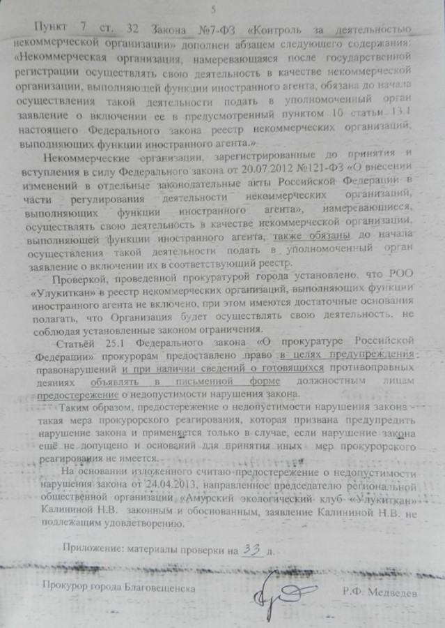 Копия 5