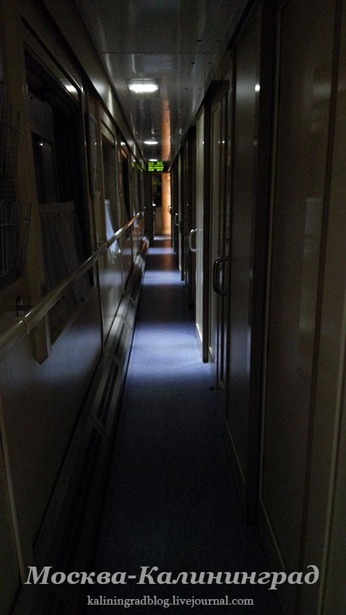 В поезде в лосинах фото