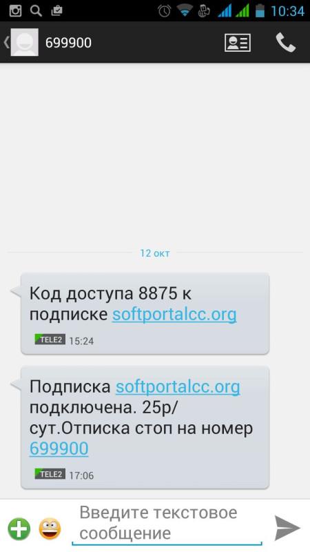 Screenshot_2015-10-24-10-34-34-1