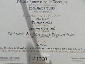 Roma 2014 750