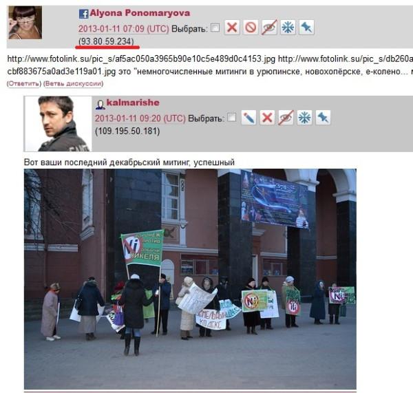 http://ic.pics.livejournal.com/kalmarishe/20496146/1523/1523_600.jpg