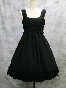 mmm front crossed chiffon sundress
