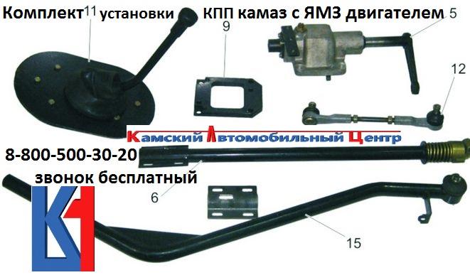 Комплект установки КПП камаз с ЯМЗ двигателем.jpg