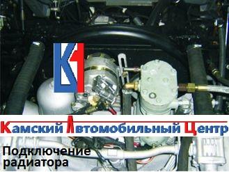 Подключение радиатора.jpg