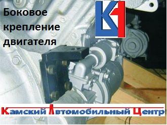 Боковое крепление двигателя.jpg