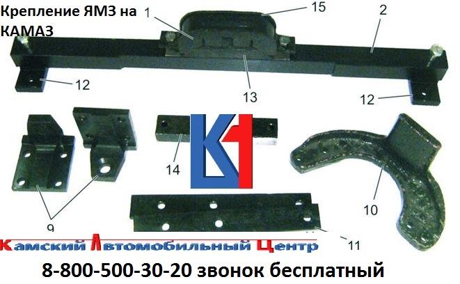 Крепление ЯМЗ на КАМАЗ.jpg