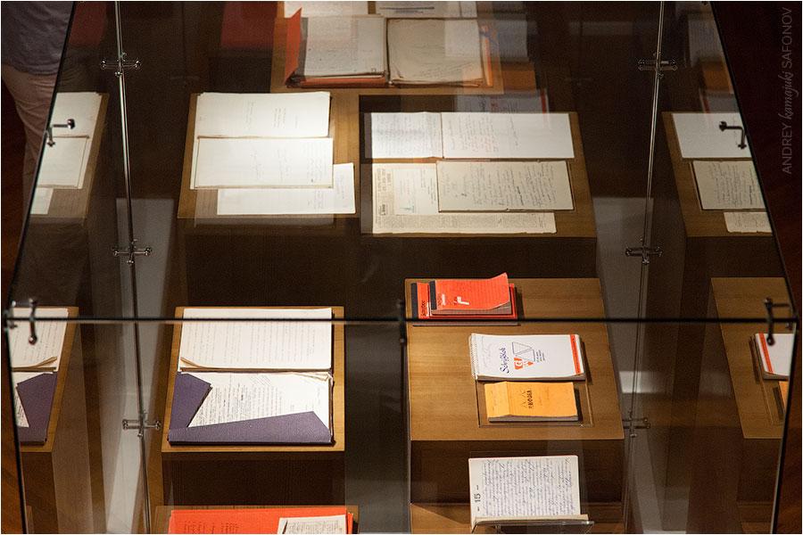 как правильно знакомиться с музейной экспозицией