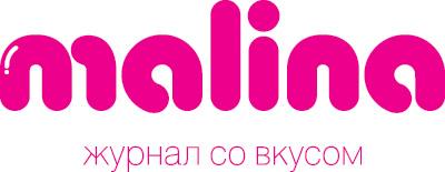 "Логотип журнала ""Малина"""