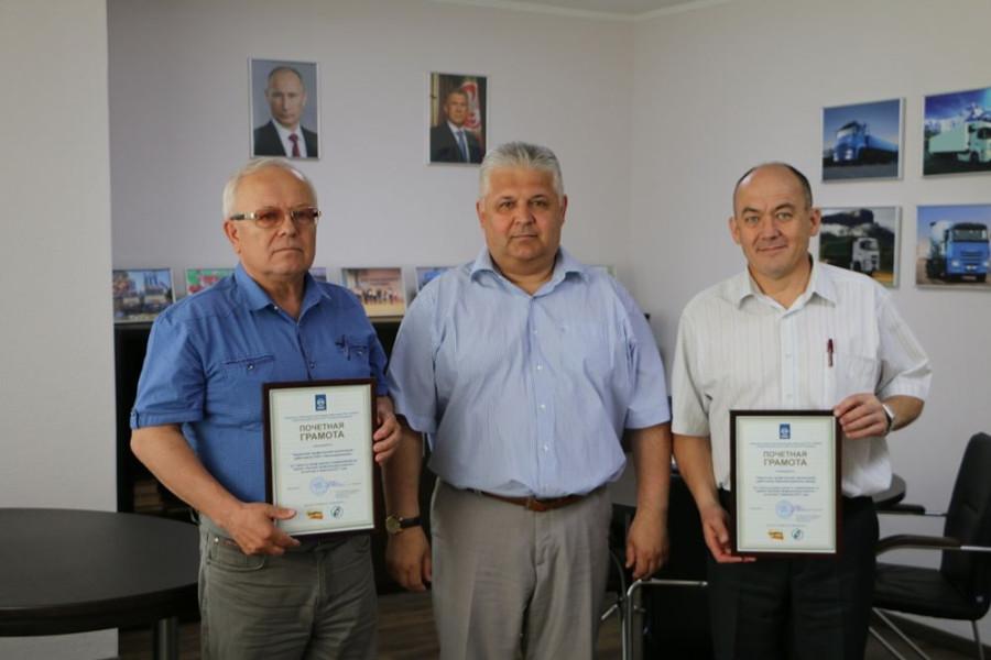 Лучший профсоюзный комитет ПАО «КАМАЗ» по итогам II квартала 2017 года