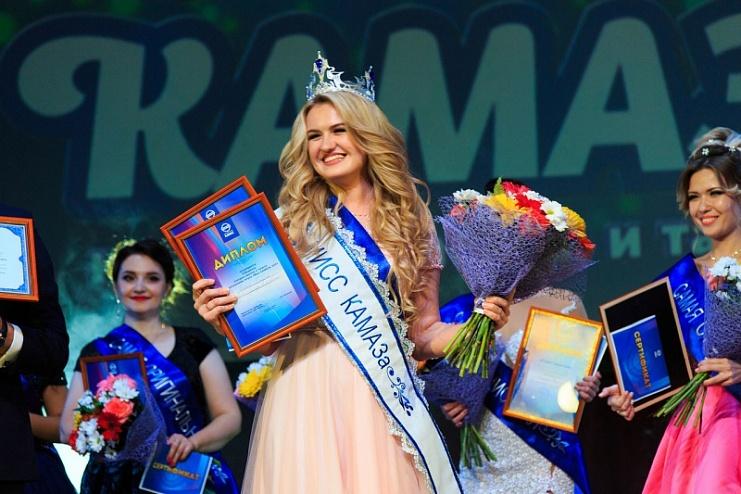 Ксения Погодина - «Мисс КАМАЗа 2017»