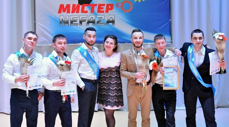 Звание «Мистер НЕФАЗ» завоевал электросварщик