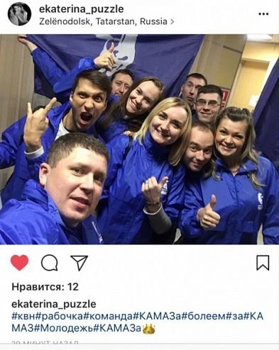 Сборная КАМАЗа показала лучший номер на фестивале КВН