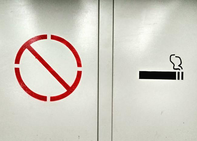 Что не так с лифтом?