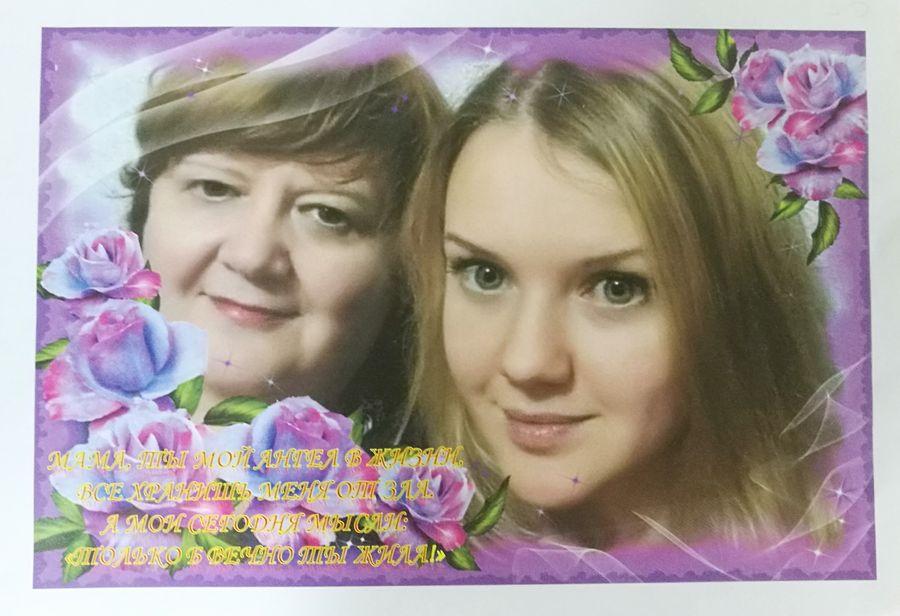Фотоконкурс «Я и моя мама» на литейном заводе ПАО «КАМАЗ»