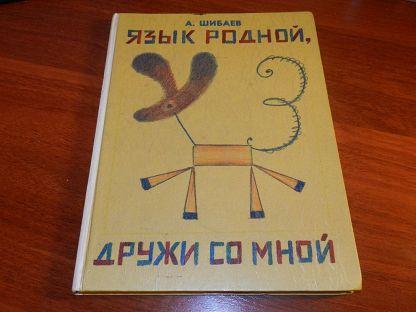 Изучение татарского языка будет только добровольным