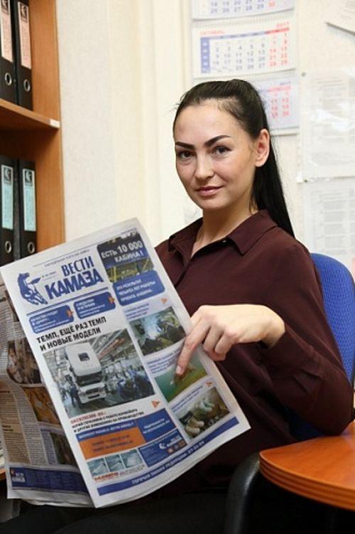 Девушки читают «Вести КАМАЗа»